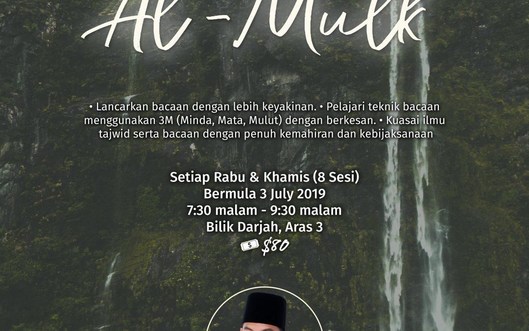 Kursus Kuasai Surah Pilihan – Al-Mulk