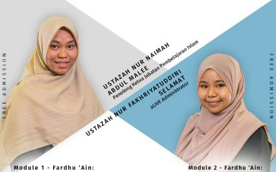 ADIL: Muslim's Manual (Abridged Version)